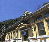 Ichi-no-Yu