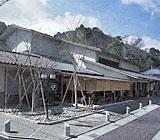 Kinosaki Bungeikan Heritage Museum