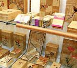 Kinosaki Straw Craft Museum